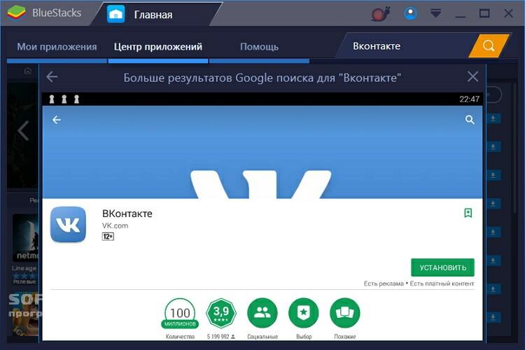Скачать вконтакте на компьютер бесплатно windows 7 driveclub вконтакте